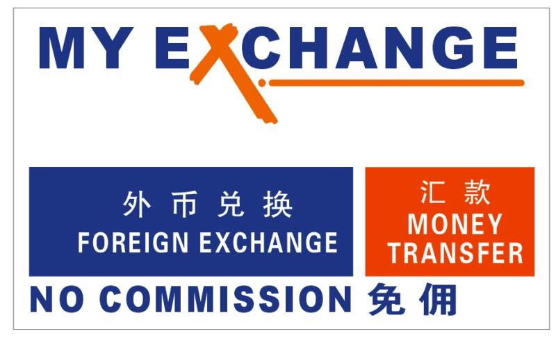 My Exchange Logo